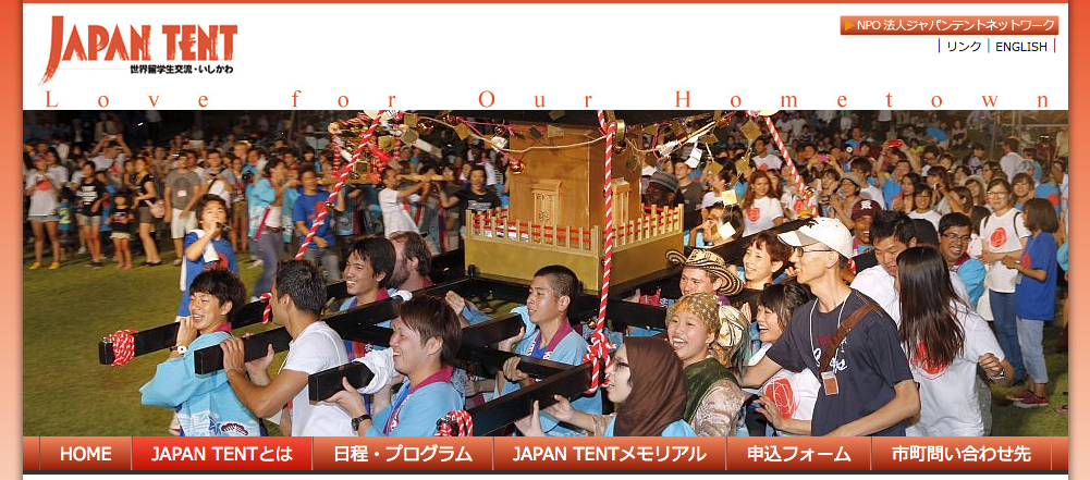 JAPAN TENT