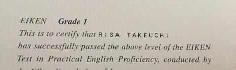 英検1級受験レポート
