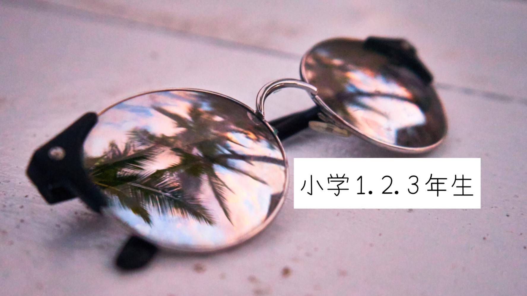 2020/6/29 1.2.3年生 フォニックス